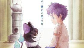Yo-kai Watch: Annunciato un nuovo film