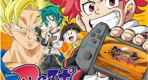 Dragon Ball FighterZ diventa un Manga