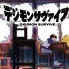 Digimon Survive: Primi dettagli sul nuovo RPG in arrivo su PS4 e Switch
