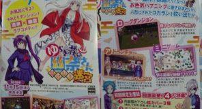 Ghost Inn – La locanda di Yuna: Annunciato il videogioco ufficiale