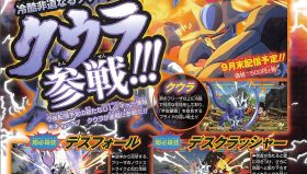 Dragon Ball FighterZ: Arriva Cooler