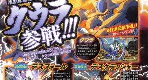 Dragon Ball FighterZ: Arriva Cooler