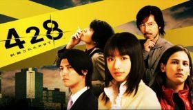 428 Shibuya Scramble ora disponibile su PlayStation 4