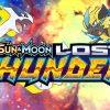 Scatena il potere dei cieli in tempesta con Sole e Luna - Tuoni Perduti!