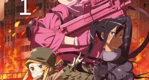Sword Art Online: Alternative Gun Gale Online arriva in Home Video