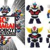 Bandai annuncia l'arrivo in edicola della collezione Go Nagai Robot Mini Figures