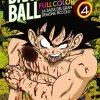 Dragon Ball Full Color: Ultimo volume per il secondo arco narrativo