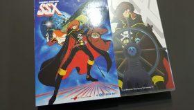 Capitan Harlock SSX: La Serie Completa in DVD di Kochmedia