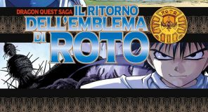 Lo spinoff di Dragon Quest L'emblema di Roto arriva su AMAZON