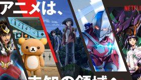 Netflix: Nuovi Anime per il 2019