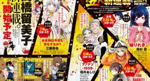 Rumiko Takahashi annuncia un nuovo Manga