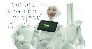 Digital Shaman Project: Un robot per superare il trauma del decesso dei propri cari