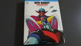Ufo Robot Goldrake: Il terzo e ultimo cofanetto in Bluray di Kochmedia