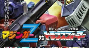 Mazinger Z incontra i Transformers in un Manga Crossover
