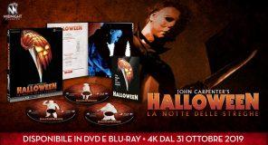HALLOWEEN: Tutti i dettagli sull'edizione da collezione