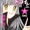 Ransie la Strega torna con il primo Manga