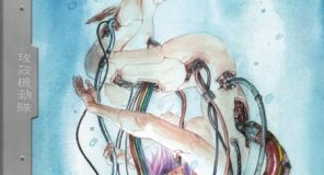 The Ghost in the Shell: Global Neural Network e Comic Tribute disponibili dal 13 Novembre
