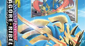 Il Gioco di Carte Collezionabili Pokémon introduce ancora più Pokémon di Galar