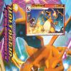 La nuova espansione Spada e Scudo - Voltaggio Sfolgorante introduce il Pokémon misterioso Zarude