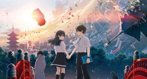 Hello World: Arriva il Manga