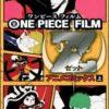 ONE PIECE Z: IL FILM  Anime Comics annunciato ufficialmente