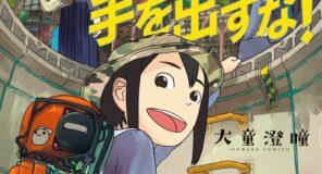 Hanami Festival: Annunciati nuovi Manga