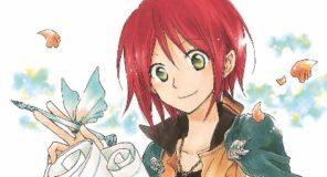 SHIRAYUKI DAI CAPELLI ROSSI: Arriva il primo Volume
