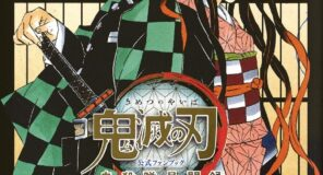 Star Days: I nuovi Manga in uscita