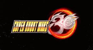 Bandai Namco annuncia SUPER ROBOT WARS 30